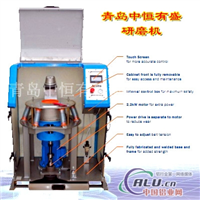 Alsto PV2—研磨機