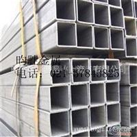 6061异形铝管规格齐
