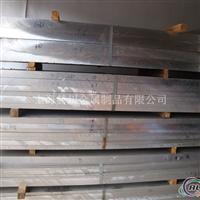HULAMIN南非 6061T651进口铝板