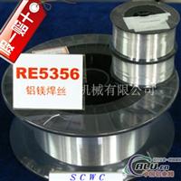 ER5356�X焊�z