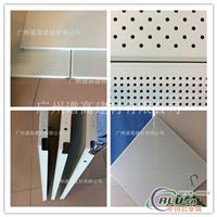 防潮铝天花板 武汉高铁专用铝圆管天花板 木纹铝天花板