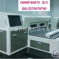 JW1500加长铝基板VCUT机