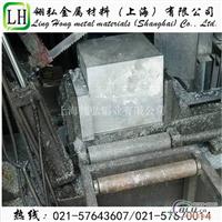 7A09铝合金管材