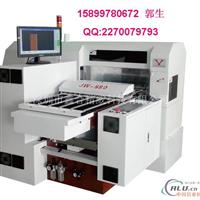 JW680全自动数控VCUT机