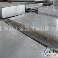 进口超硬铝板7075 T651