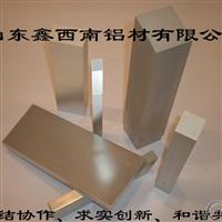 工业铝型材铝材厂铝型材