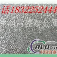 供应2218铝箔规格2218铝合金板