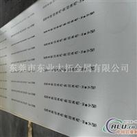 7475铝板材质 进口7475铝板