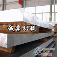 专业批发高强度8011铝合金板