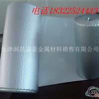 供应1080铝箔 1100铝箔 规格齐全