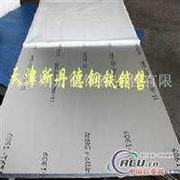 6063铝板厚板 6063特殊铝板现货