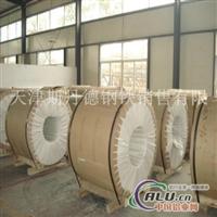 管道保温铝合金板,0.5mm铝板厂家