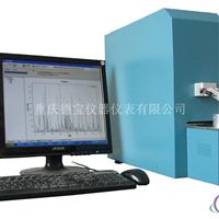 金属分析仪CX8500