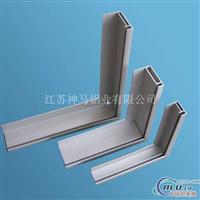 光伏太阳能铝型材