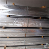 LG2铝板(哪里批发)