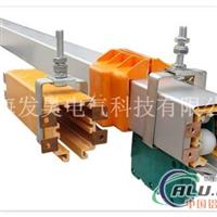 DHGJ-4-1680鋁合金外殼安全滑觸線