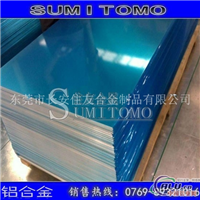 A2024t351铝板 优质铝板