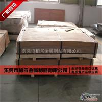 超硬铝板 7075超硬铝板价格