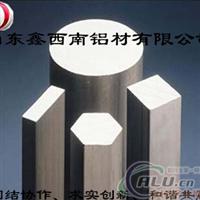 铝管铝棒、轨道交通、散热器