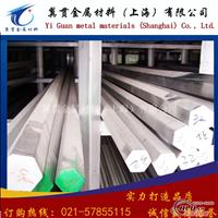 7A15铝板焊接性能