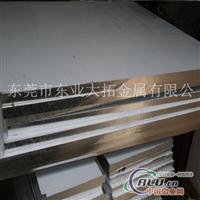 7A04鋁板價格 7A04鋁厚板