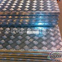国标耐腐蚀加大6060花纹铝板厂家