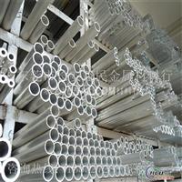 供应铝管6A51壁厚 铝合金毛细管
