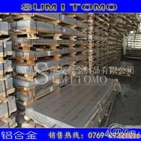 2A11铝板 东莞硬质合金铝板