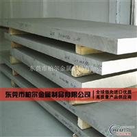 供应铝硅合金7075超硬铝板价格