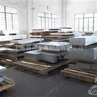 铝材质:L1铝板 高硬度L2铝板