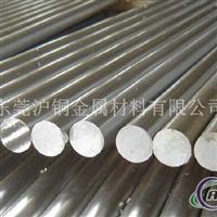 6063氧化铝棒,金色、灰色氧化铝棒