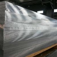 YH75铝板 进口铝板材料供应商