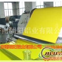 青海彩色铝卷板最新价格19000元