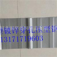 铝板瓦楞镀铝锌穿孔压型吸音板