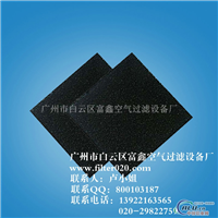 空气净化活性炭海绵过滤棉