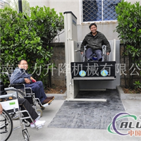 升降平台残疾人升降平台升降机
