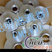 铝压铸件及各种浇铸、欢迎订购