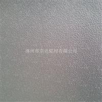 宗达铝材新产物宣布信息