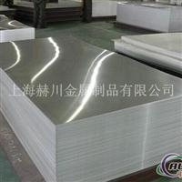 5083材料铝板)SlZn1铝板密度是多少