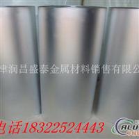供应 1060 铝箔 1070 铝板