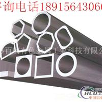 异型圆管铝型材