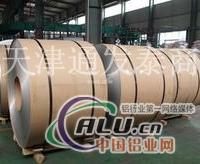 3003保温铝板用途介绍