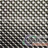 圆球形花纹铝板 外包装用铝板