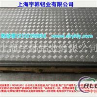 宇韩专业生产批发6063花纹铝板
