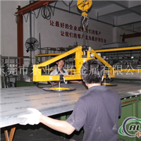 2A12硬质铝板 GBT 31912010