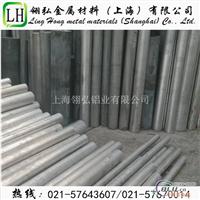 2014进口铝合金棒材