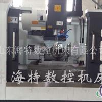 天津CNC加工中心视频