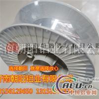 沈阳哪有4043  1.6mm铝焊丝