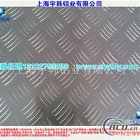 宇韩专业生产批发6082花纹铝板