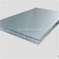 铝合金板有哪几种